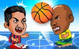 2 Kişilik Kafa Basketi