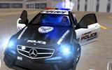 Gerçek Polis Arabası Sürme