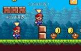 İkiz Mario