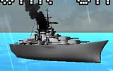 Savaş Gemisi